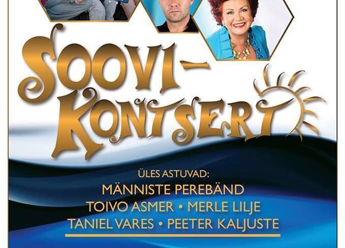 Soovikontsert 2017 - Viljandi Laululava