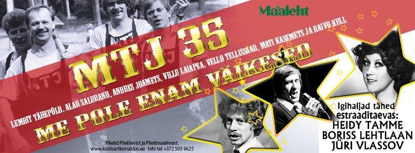 Me pole enam väikesed Heidy Tamme, Boris Lehtlaan, Jüri Vlassov - Viljandi Kaevumägi