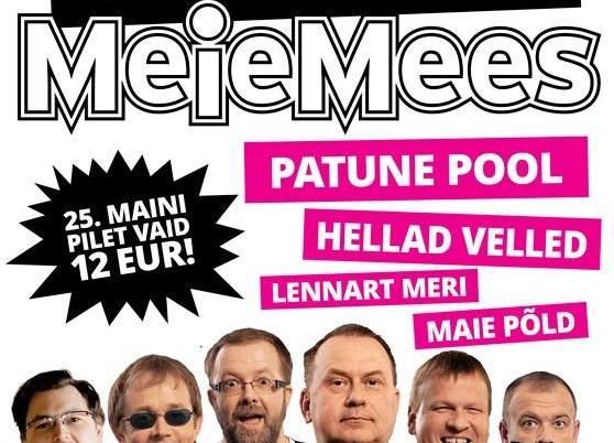 """Meie Mees """"Nagu 20 aastat tagasi"""" - Viljandi Laululava"""