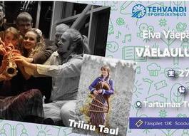 Väelaulude kontsert: Triinu Taul ja Indigolapsed - Tartumaa Tervisespordikeskus