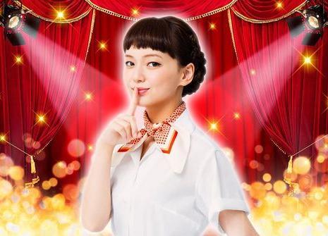 Jaapani kuu filmiõhtu: Laula mu elu - Genialistide Klubi