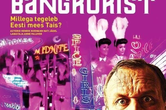 "Henrik Normann ""Kraaniga hunt Bangkokist"" - Sakala Keskus"