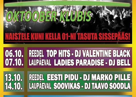 90's is back - Club Lounge
