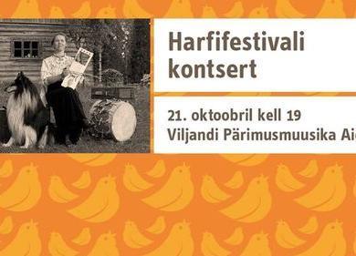 Harfifestivali kontsert - Pärimusmuusika Ait