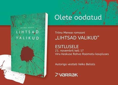 """Triinu Merese romaani """"Lihtsad valikud"""" esitlus - Rahva Raamat Viru Keskuses"""