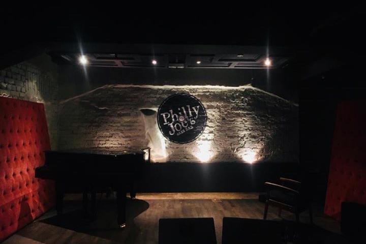 Ethnic Trance trio - Philly Joe's