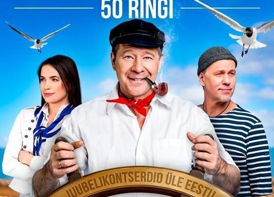 Marko Matvere juubelikontserdid ''50 RINGI'' - Jaan Tätte, Liisi Koikson, VLÜ ja Ooper-Kvartett - Viimsi Open Air Museum