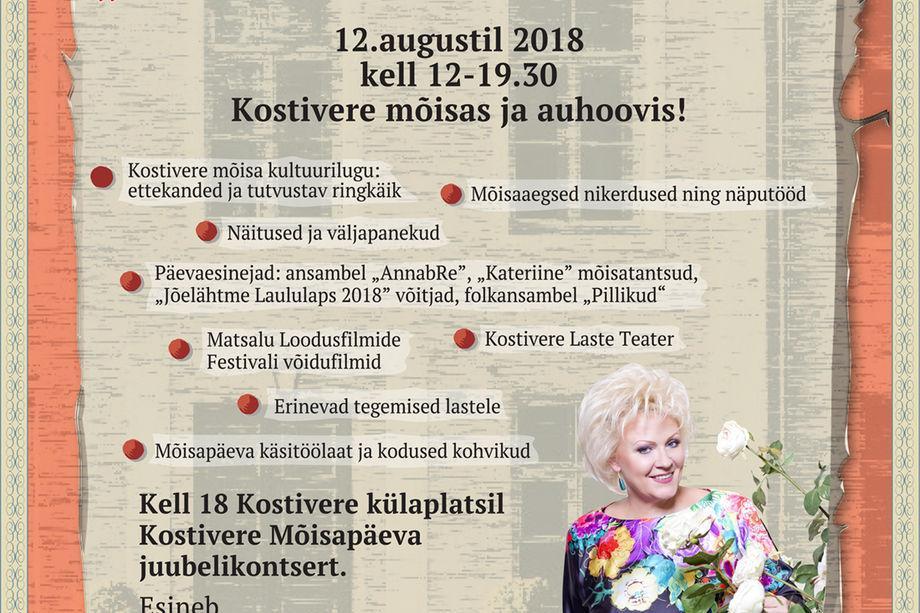 """X Kostivere Mõisapäev """"600 aastat mõisakultuuri"""" - Kostivere Kultuurimõis"""