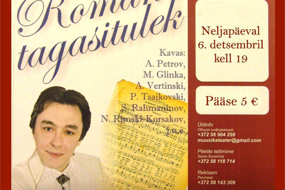"""Vene romansi õhtu """"Romansi tagasitulek"""" Türi kultuurikeskuses. - Türi Kultuurikeskus"""