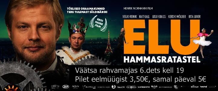 """KINOÕHTU Väätsa rahvamajas- """"Elu hammasratastel"""" EST  - Väätsa Rahvamaja"""