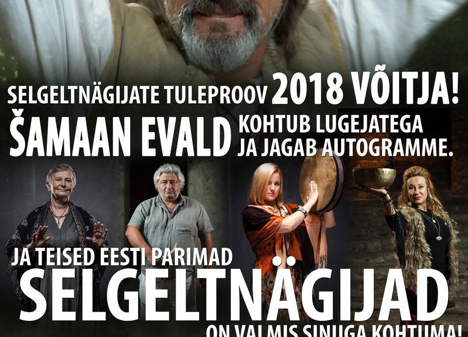 Kohtumine Eesti parimate selgeltnägijatega Türi kultuurikeskuses - Türi Kultuurikeskus