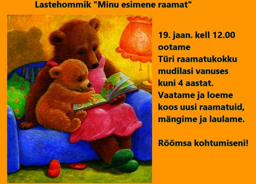 """Lastehommik """"Minu esimene raamat"""" - Türi raamatukogu"""