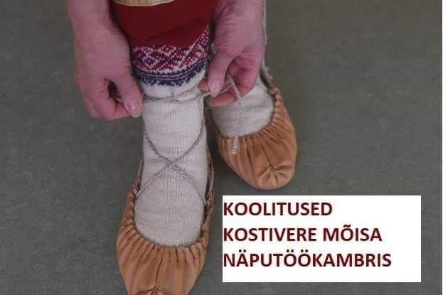Kangakudumise koolitus - Kostivere Kultuurimõis