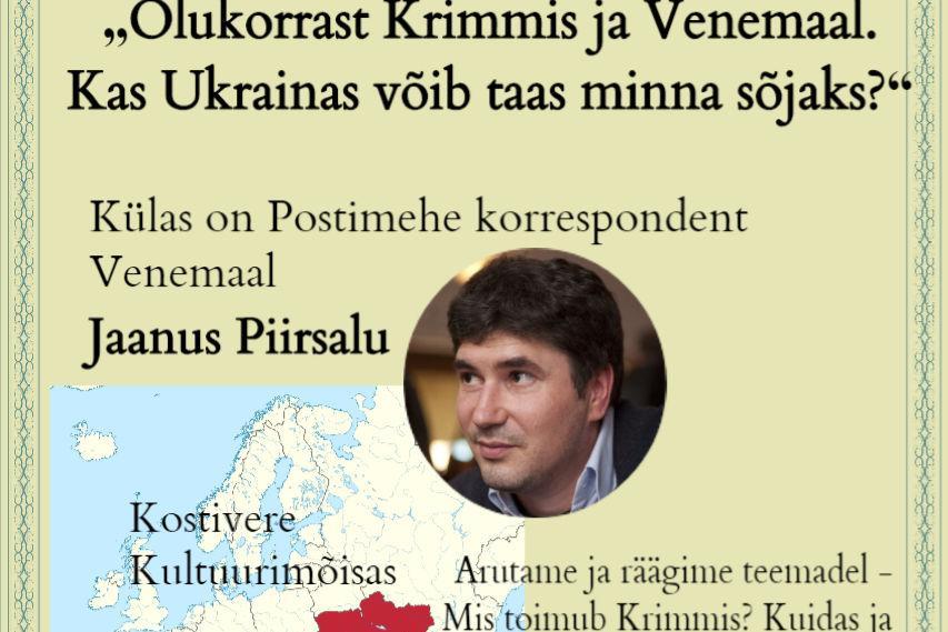 """Mõisa Akadeemia """"Kas Ukrainas võib taas minna sõjaks?"""" - Kostivere Kultuurimõis"""