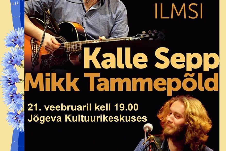 """Eesti Vabariigi aastapäeva kontsert """"Unes või Ilmsi"""" - Jõgeva Kultuurikeskus"""