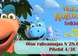 """Kinoõhtu lastele Oisu rahvamajas- Animafilm """"Väike draakon Kokosaurus: Seiklus džunglis"""" - Oisu rahvamaja"""