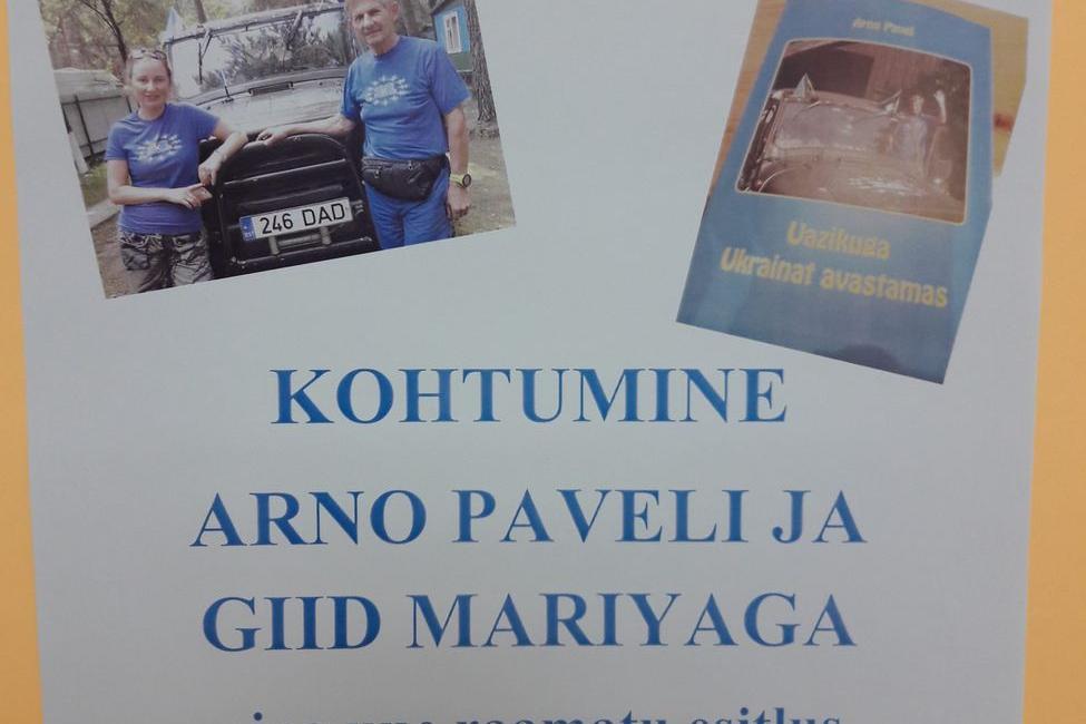 Kohtumine Arno Paveli ja giid Mariyaga - Oru Raamatukogu
