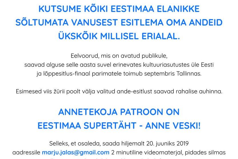 ANNETEKODA 2019 - Kanepi Seltsimaja