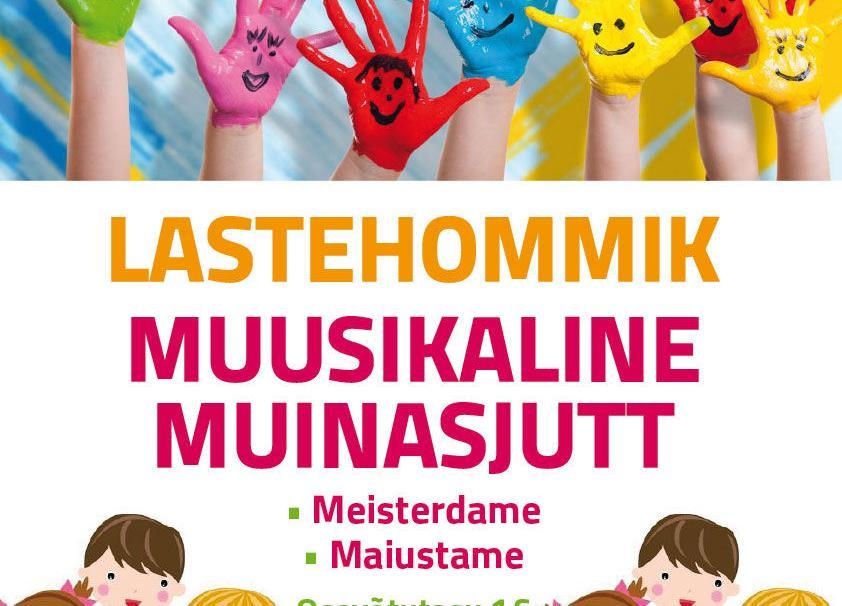 LASTEHOMMIK  - Loo Kultuurikeskus