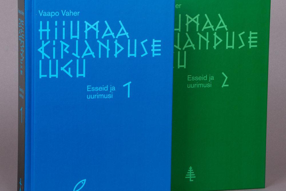 """Kirjandussümpoosion """"Koht ja kirjandus. Hiiumaa kirjandusloo hoovus"""" - Hiiumaa Muuseumi Pikk Maja (Vabrikuväljak 8, Kärdla)"""