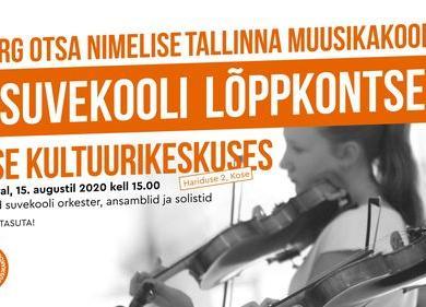 Otsa kooli suvekooli lõppkontsert  - Kose Kultuurikeskus