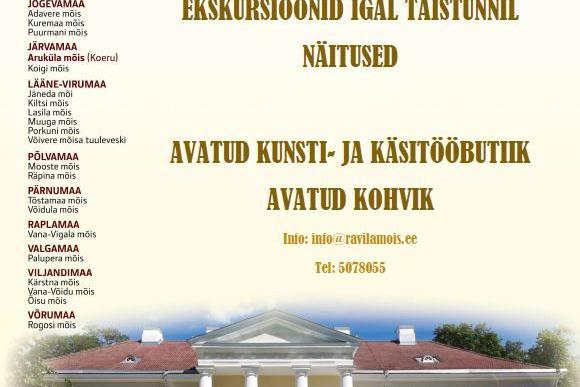 """Ravila Mõisas külastusmäng """"Unustatud mõisad 2020"""" - Ravila Mõis"""