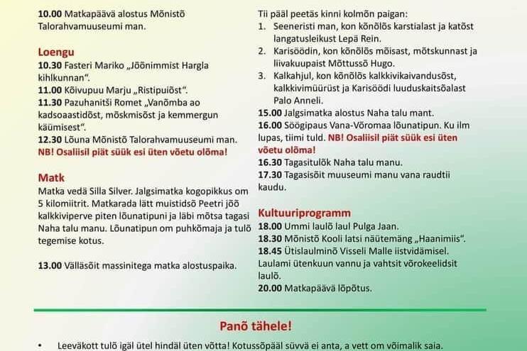 Kaika suvõülikooli matkapäiv 08.08.2020 Vana-Võromaa lõunatipun - Mõniste Talurahvamuuseum
