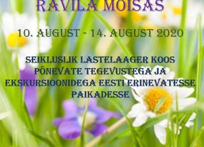 LASTE SUVELAAGER   RAVILA MÕISAS - Ravila Mõis