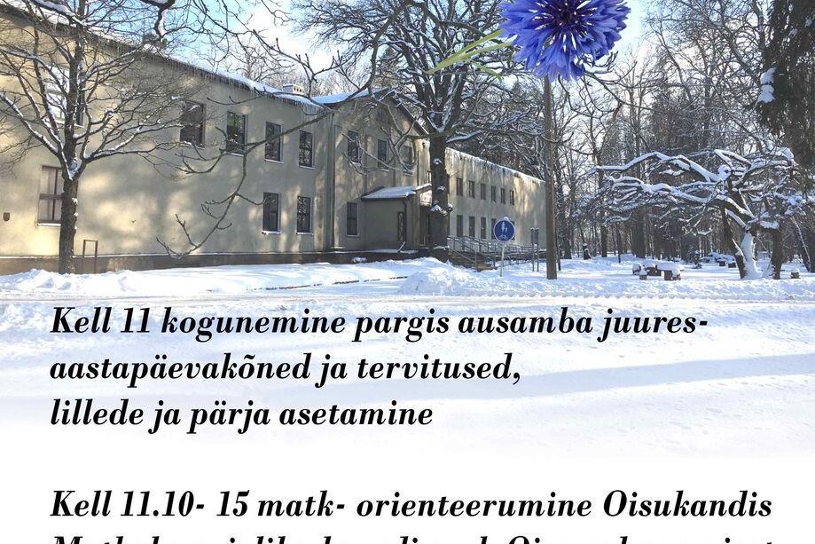 Eesti Vabariigi 103.aastapäeva tähistamine Oisus - Oisu rahvamaja