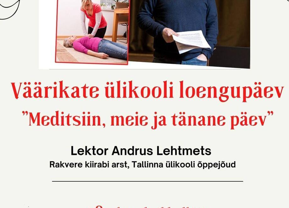 Väärikate ülikooli loengupäev Türi kultuurikeskuses - Türi Kultuurikeskus