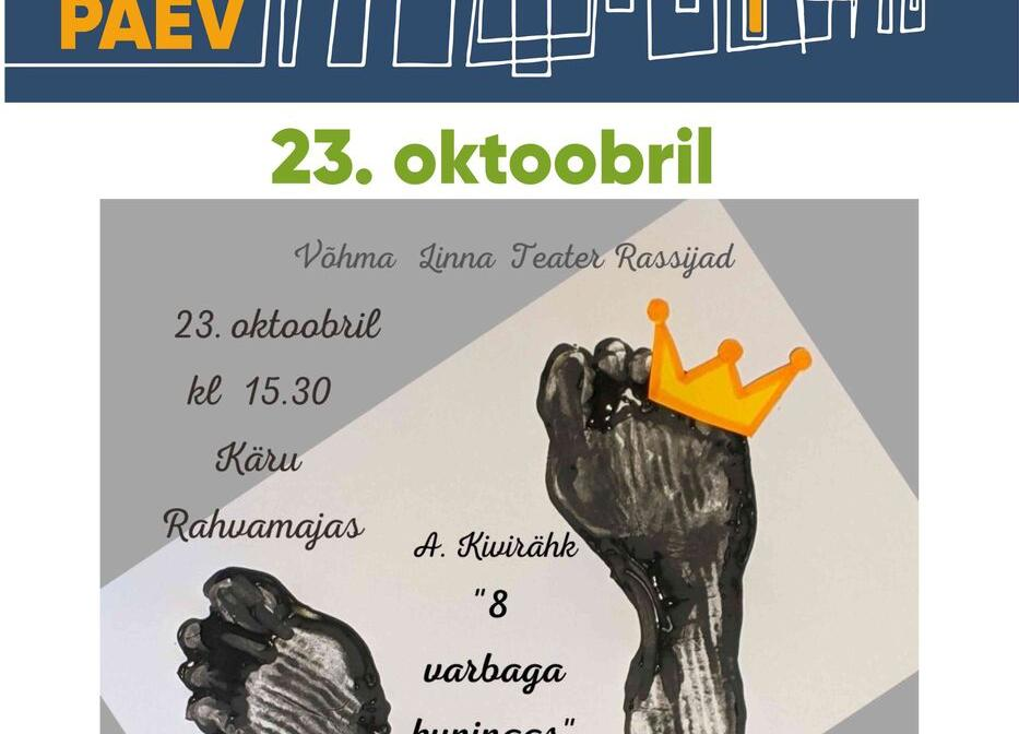 """Eestimaa Rahvamaja Päev- Võhma Linna Teatri Rassijad etendus """"8 varbaga kuningas"""" Kärus - Käru Rahvamaja"""