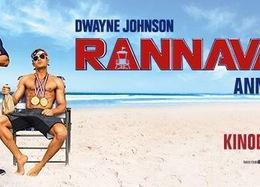 """Film """"Rannavalve"""" - Kino Amadeus"""