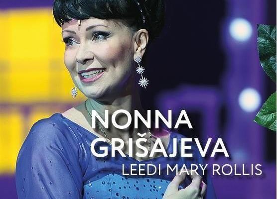 Noorsooteater (Moskva) - Leedi Täiuslikkus (Nonna Grišajeva) - Nordea Kontserdimaja