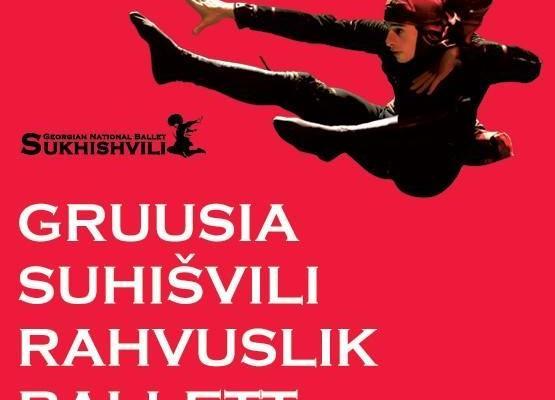 """Gruusia Suhišvili ballett / Национальный балет Грузии """"Сухишвили"""" - Nordea Kontserdimaja"""