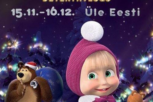 Maša ja karu jõuluseiklused: detektiivlugu - Elva huviala- ja kultuurikeskus Sinilind