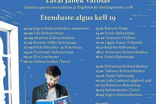 """""""AABITSA KUKK"""" Jõgeva Linna Teatri monolavastus - Jõgeva Kultuurikeskus"""