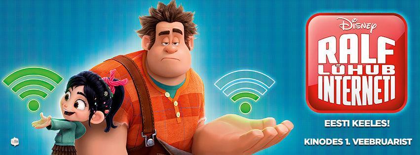 """Animafilm """"Ralf lõhub interneti"""" 2D - Jõgeva Kultuurikeskus"""
