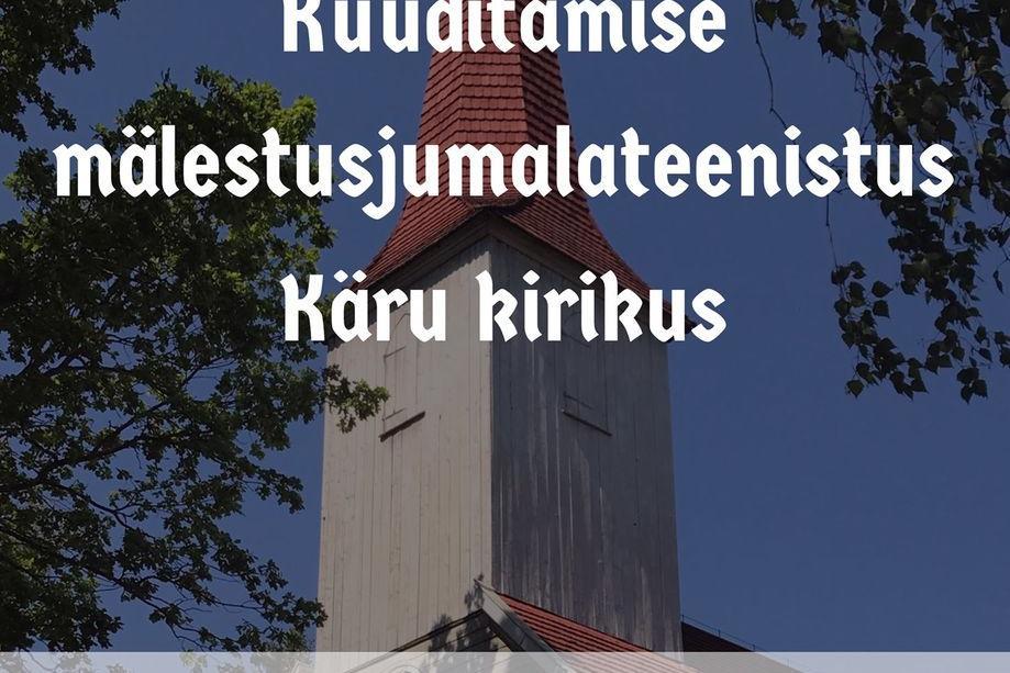 Juuniküüditamise mälestushetked Käru kirikus ja raudteejaamas - Käru Rahvamaja