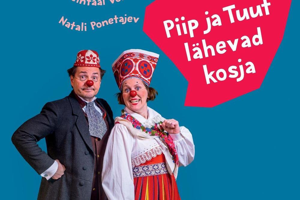 PIIP JA TUUT LÄHEVAD KOSJA |KAJA kultuurikeskus| - Mustamäe Kultuurikeskus Kaja