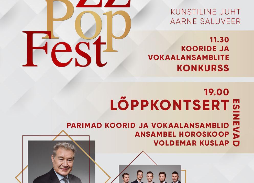 Viimsi JazzPopFest 2019 lõppkontsert - Viimsi Kool
