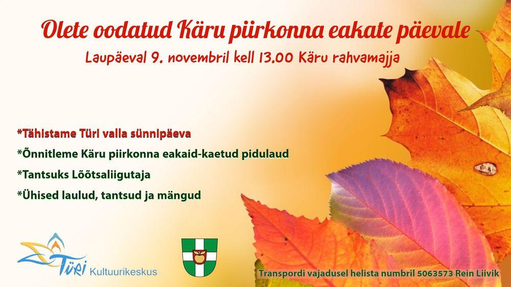 Käru piirkonna eakate & Türi valla sünnipäev - Käru Rahvamaja