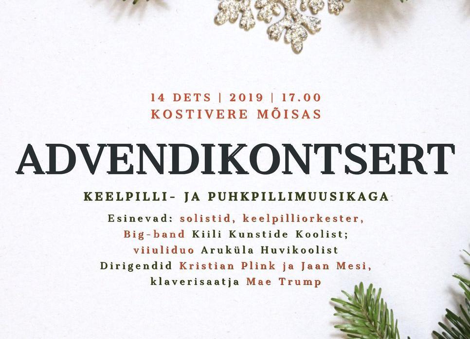 Advendikontsert keelpilli- ja puhkpillimuusikaga - Kostivere Kultuurimõis