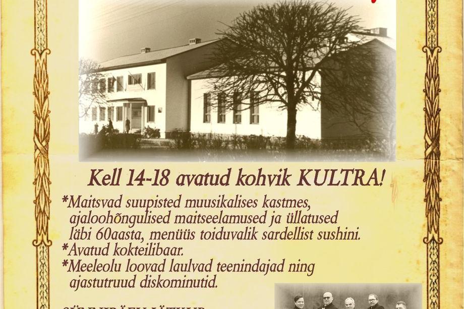 Türi kultuurimaja tähistab sünnipäeva kohviku ja peoõhtuga! - Türi Kultuurikeskus