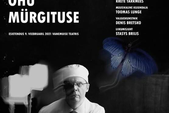 Gerda Kordemets PROFESSOR SAI VÄRSKE ÕHU MÜRGITUSE - Jõgeva Kultuurikeskus