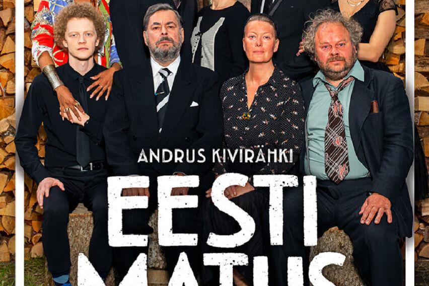 """Kostivere Mõisa Filmiklubi """"Eesti matus"""" - Kostivere Kultuurimõis"""