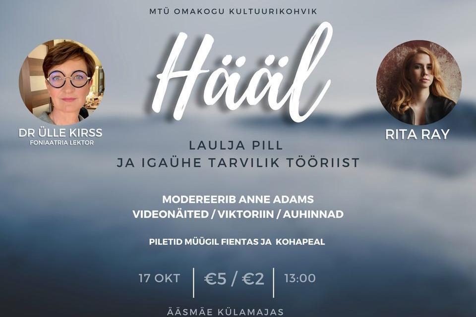 Hääl - laulja pill ja igaühe tarvilik tööriist - Ääsmäe Külakeskus