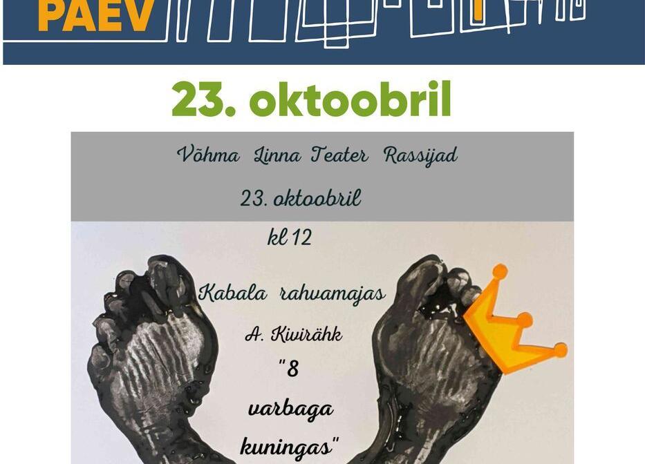 """Eestimaa Rahvamaja Päev- Võhma Linna Teatri Rassijad etendus """"8 varbaga kuningas"""" Kabala rahvamajas - Kabala Rahvamaja"""
